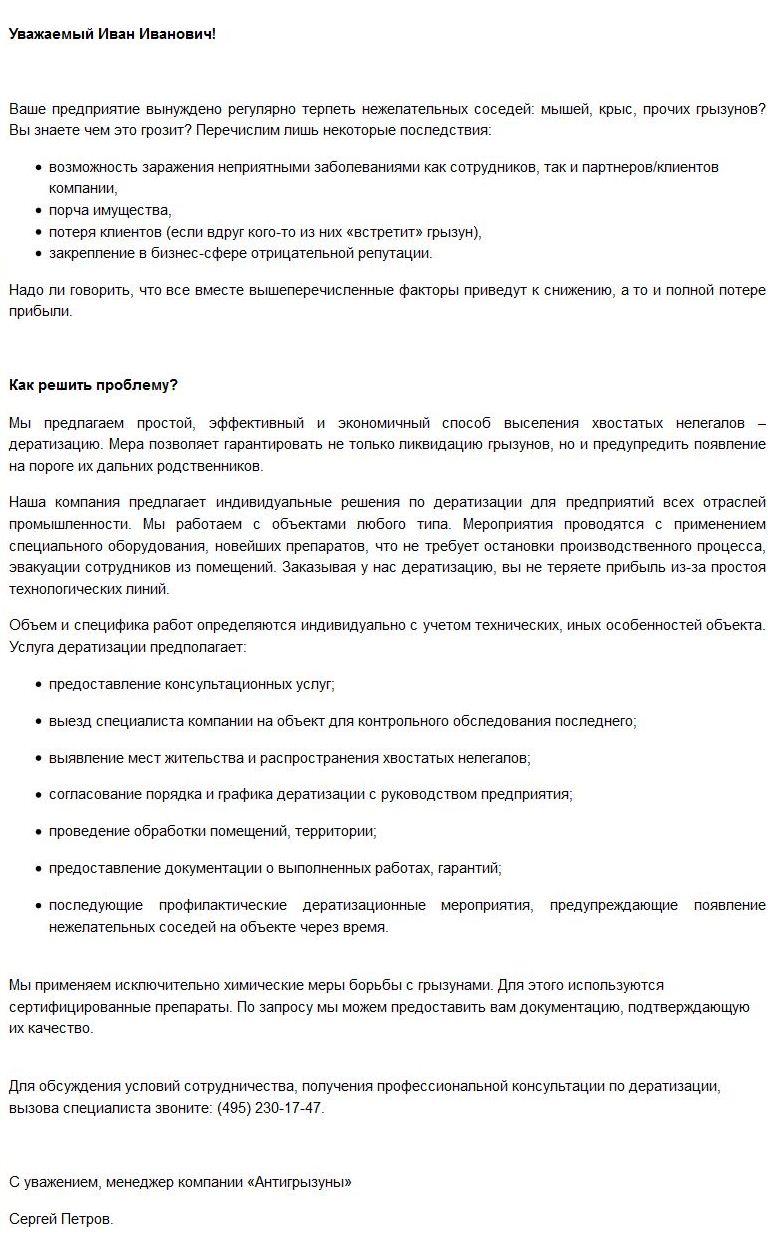 Форум для промышленных альпинистов в москве