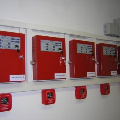 коммерческие предложения по монтажу пожарной сигнализации