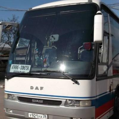 коммерческое предложение по пассажирским перевозкам образец - фото 6